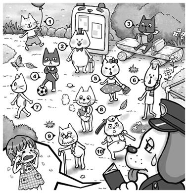 犬のおまわりさん パズル問題イラスト